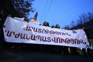 A protest action in support of Artur Sargsyan who supplied food to the members of 'Sasna Tsrer' - Photolure News Agency