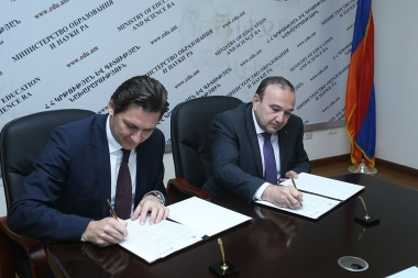 RA Ministry of Education and Science and of Microsoft Corporation in Armenia sign a memorandum of understanding - Photolure News Agency