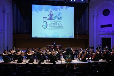 Official opening ceremony of the 5th Khachaturian International Festival took place at the Aram Khachaturian Concert Hall - Photolure News Agency