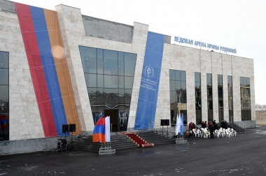 RA President Serzh Sargysan attended the opening ceremony of a new figure skating complex named after Irina Radnina - Photolure News Agency