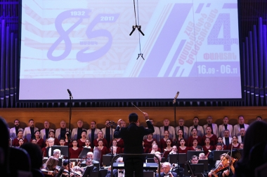 RA President handed state awards within the framework of the 85th anniversary of the RA Composers' Union establishment at Aram Khachaturian Concert Hall - Photolure News Agency