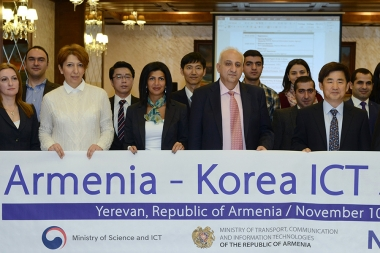 "RA Ministry of Transport, Communication and Information Technologies with the support of the South Korean National Information Society Agency organized a seminar under the title of ""CUSTOMIZED ICT' at Central Hotel - Photolure News Agency"
