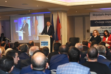 A forum on the topic of the 'Prospects for the future - a new agenda in the field of decentralization' took place at Armenia Marriott Hotel - Photolure News Agency
