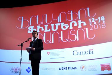 The opening ceremony of the Francophone Film Festival within the framework of the Francophonie Month of 2018 took place at the Moscow Cinema - Photolure News Agency
