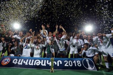 The winner of the Armenia Football Cup 2018 is Gandzasar Kapan - Photolure News Agency