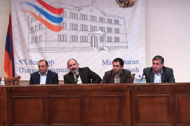 RA Prime Minister Nikol Pashinyan attended the investment forum entitled 'My Step for Tavush' in Ijevan, Tavush Province - Photolure News Agency