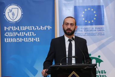 A conference on the topic of 'The role of transitional justice mechanisms in Armenia in the light of international experience' took place at Ani Plaza Hotel - Photolure News Agency