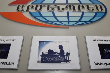 Cancellation of a postage stamp dedicated to the 100th anniversary of 'Armenpress' news agency's establishment took place - Photolure News Agency