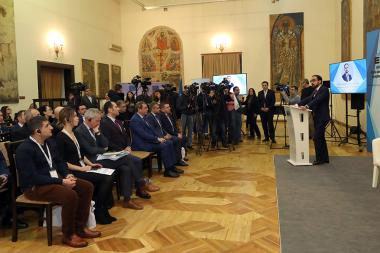 A conference on the first national report of the Extractive Industries Transparency Initiative kicked off at the National Gallery of Armenia - Photolure News Agency