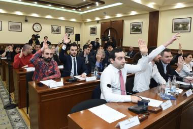 Session of the Council of Elders of Yerevan took place at the Municipality of Yerevan - Photolure News Agency