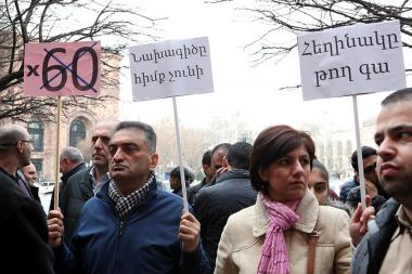 Employees of pawnshops and exchange offices operating in Yerevan hold a protest action in front of the RA Government's building - Photolure News Agency