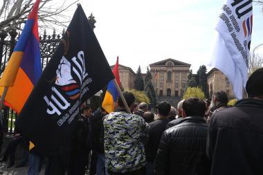 'Will' (Kamk) non-governmental organization for the protection of Armenian values holds a protest action in front of the RA National Assembly building - Photolure News Agency