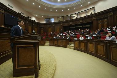 Regular session of the RA National Assembly took place - Photolure News Agency
