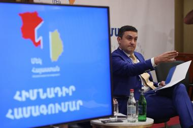 Founding Congress of 'One Armenia' centrist party took place at Armenia Marriott Hotel - Photolure News Agency