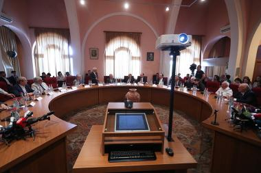 A conference on the topic of 'The Basic Guides of the Economic Revolution in the Republic of Armenia' took place at the RA NAS - Photolure News Agency