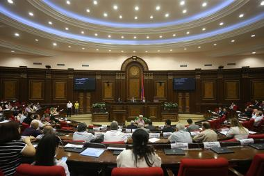 Parliamentary hearings on the topic of 'Year of Armenian Presidency in EEU Challenges and Opportunities' took place at the RA National Assembly - Photolure News Agency