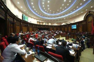 RA National Assembly session took place - Photolure News Agency