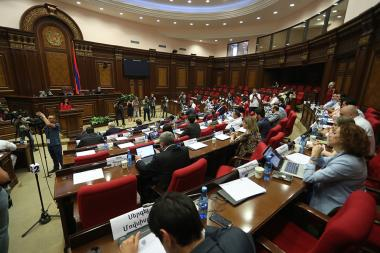 RA National Assembly extraordinary session took place - Photolure News Agency