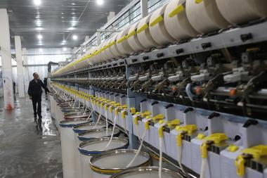 The cotton factory in Maralik, Shirak Province, Armenia - Photolure News Agency