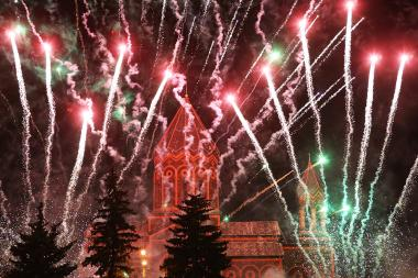 Gyumri celebrates 28th Anniversary of Independence day of Armenia - Photolure News Agency