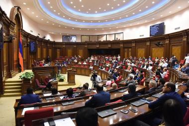 RA NA Speaker Ararat Mirzoyan holds a fact-finding parliamentary hearings in the RA National Assembly - Photolure News Agency