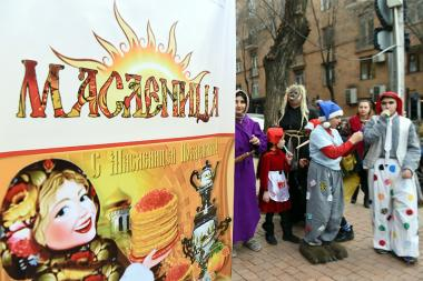 Museum of Russian Art and Russian Center for Science in Yerevan and Culture organized Russian folk holiday 'Maslenitsa' near the Museum of Russian Art in Yerevan, Armenia - Photolure News Agency