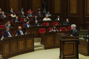 Extraordinary session of the RA National Assembly took place - Photolure News Agency