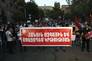 ARF Youth Union holds a march under the slogan of 'For the sake of national and progressive education' in the streets of Yerevan, Armenia - Photolure News Agency