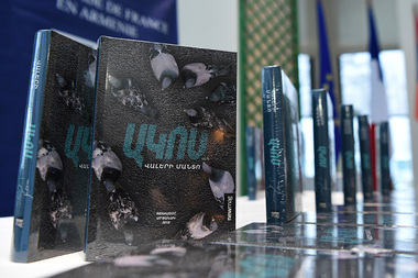 Presentation of the novel 'Agos' by French writer Valerie Manto took place at the French Embassy in Armenia - Photolure News Agency
