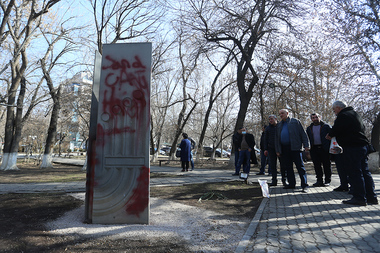 Jewish Holocaust memorial was vandalized in Yerevan, Armenia - Photolure News Agency