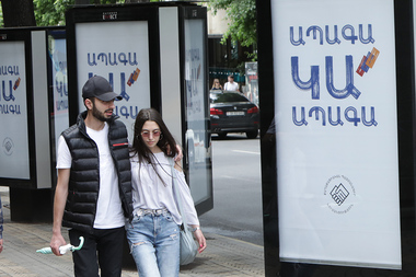 Billboards of 'My Step' Alliance have been placed in the streets before the Extraordinary Parliamentary Elections in Armenia - Photolure News Agency