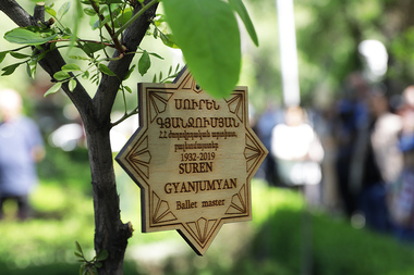 The opening of a park dedicated to the great dance masters of Armenia took place in the Circular Park of Yerevan, Armenia. Every tree of the park is named after one of the famous Armenian dance masters - Photolure News Agency