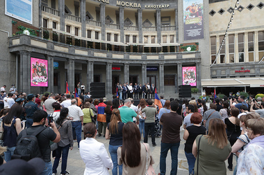 Committee of Self-Defense of Armenia (5165 movement, Zartonk National Christian party) holds a rally on Charles Aznavour Square of Yerevan, Armenia - Photolure News Agency