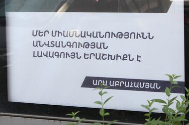 MHM0142337 - Photolure News Agency