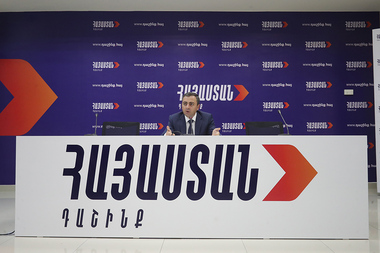 Representatives of 'Armenia' Alliance hold a press conference at their central election headquarters in Yerevan, Armenia - Photolure News Agency