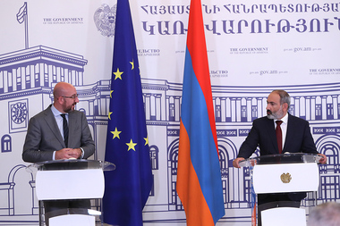 President of the European Council Charles Michel paid a two-day official visit to Armenia - Photolure News Agency
