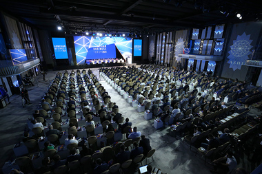 The Armenian Business Forum 2021 took place at Dvin Hotel of Yerevan, Armenia - Photolure News Agency