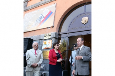 Opening of the All-Armenian Drawing Exhibition at the Artists' Union of Armenia - Photolure News Agency
