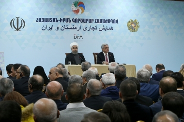 RA President Serzh Sargsyan and President of Iran Hassan Rouhani attended the Armenian-Iranian business forum at Radisson Blu Hotel - Photolure News Agency